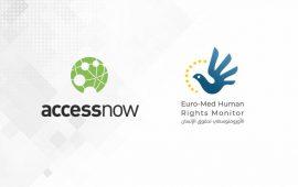 """اتفاقية بين """"الأورومتوسطي"""" و""""آكسس ناو"""" للتعاون في تعزيز حقوق الإنسان"""
