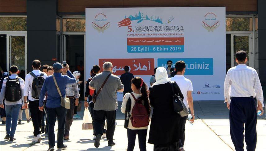 معرض إسطنبول للكتاب العربي يستقبل 20 ألف زائر خلال يومين