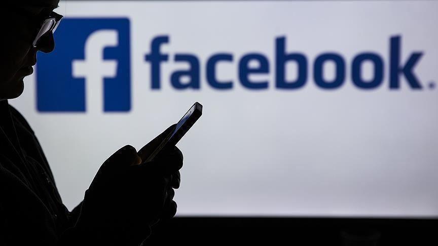 """على خلفية استغلال بيانات مستخدمين.. """"فيسبوك"""" تعلق آلاف التطبيقات"""