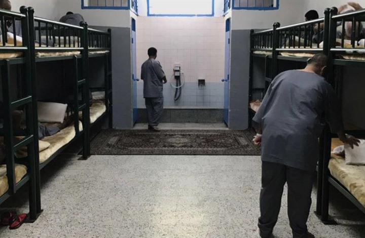 Photo of سخرية من إعلامية سعودية تروّج لسجن على أنه منتجع