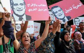 الإفراج عن المرشح الرئاسي التونسي نبيل القروي