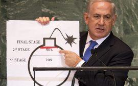 تقدير إسرائيلي: 5 إخفاقات أساسية وقعنا فيها أمام إيران