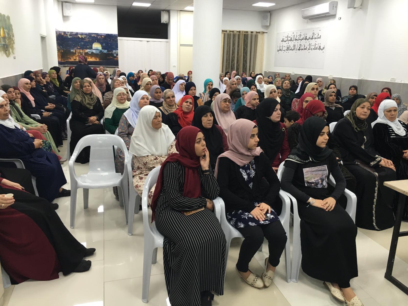 """Photo of جت: نساء المساجد يختتمن فعاليات """"أسبوع الدعوة"""""""