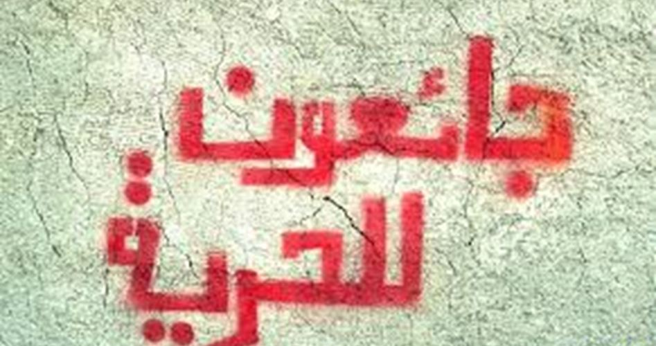 Photo of 6 أسرى يواصلون إضرابهم عن الطعام