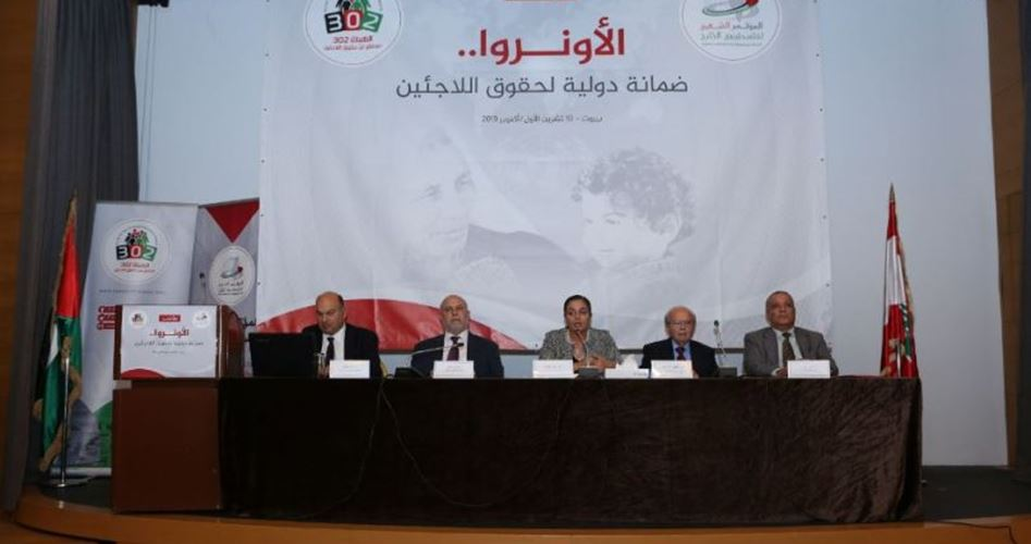 """Photo of مؤتمر ببيروت يؤكد على استمرار دعم الـ """"أونروا"""" وتجديد تفويضها"""
