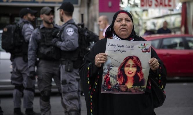 Photo of إعادة الأسيرة هبة اللبدي إلى المعتقل بعد نقلها للمستشفى