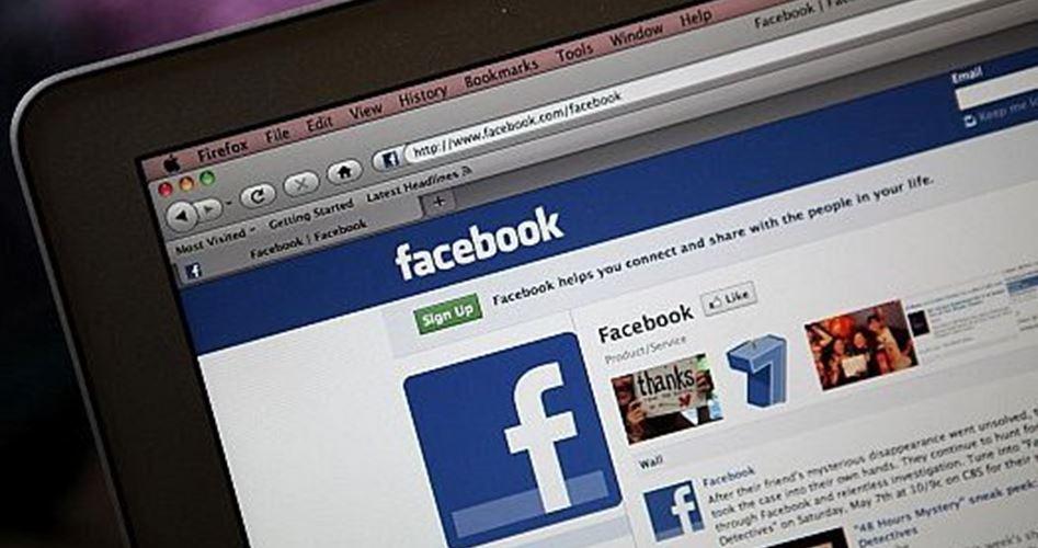 """Photo of حملة لمواجهة إجراءات """"فيسبوك"""" لاجتثاث المحتوى الفلسطيني"""