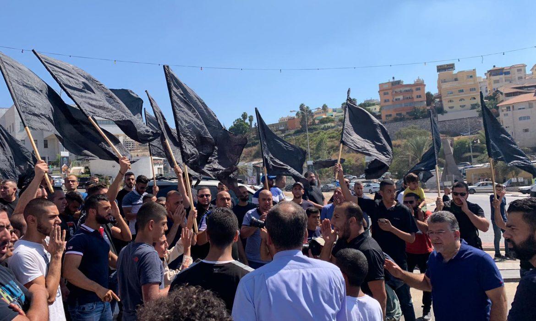 تظاهرة حاشدة في أم الفحم احتجاجا على الجريمة وتواطؤ الشرطة