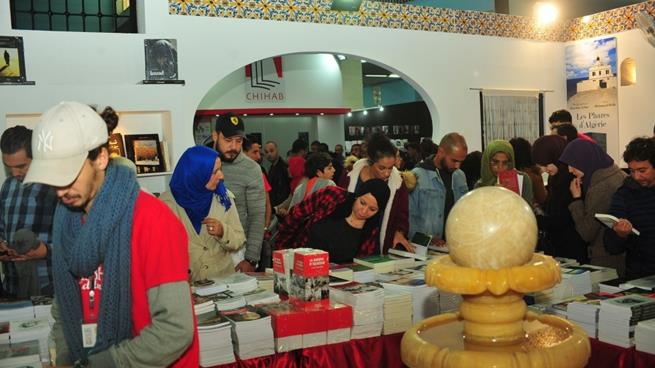 """""""معرض الجزائر للكتاب"""": ملامح أوّلية"""