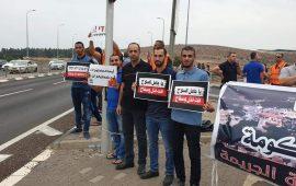 تظاهرة لرفض العنف والجريمة في قرية شعب