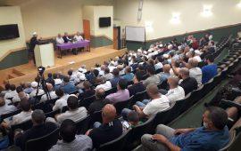 المؤتمر الطارئ لمجلس الإفتاء: نحو تعزيز دور المسجد وإطلاق المشاريع الداعمة للأمن والأمان المجتمعي في مواجهة العنف والجريمة