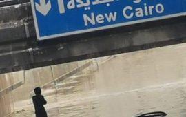 إيقاف جميع الرحلات السياحية بمصر وارتفاع أعداد الضحايا