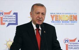 أردوغان: أصدرنا توجيهات لإطلاق عملية عسكرية وشيكة شرق الفرات