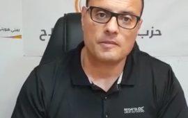 تونس تحديات وآمال