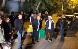 تظاهرة في النقب ضد تكريم وزير الزراعة
