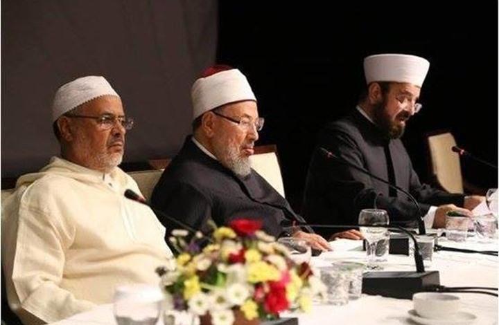 """Photo of """"علماء المسلمين"""" يعقد مؤتمرا دوليا عن """"التزكية"""" بإسطنبول"""