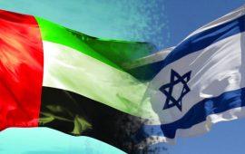 الإمارات تسمح للإسرائيليين دخول أراضيها بجوازات سفرهم