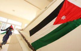 مناهج مدرسية مثيرة للجدل في الأردن