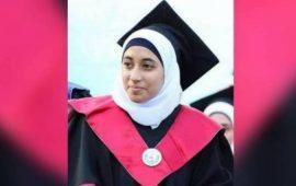 تجديد الاعتقال الإداري للأسيرة ألاء بشير للمرة الثانية