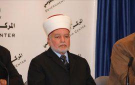 الإمارات ترفض منح تأشيرة دخول لمفتي فلسطين