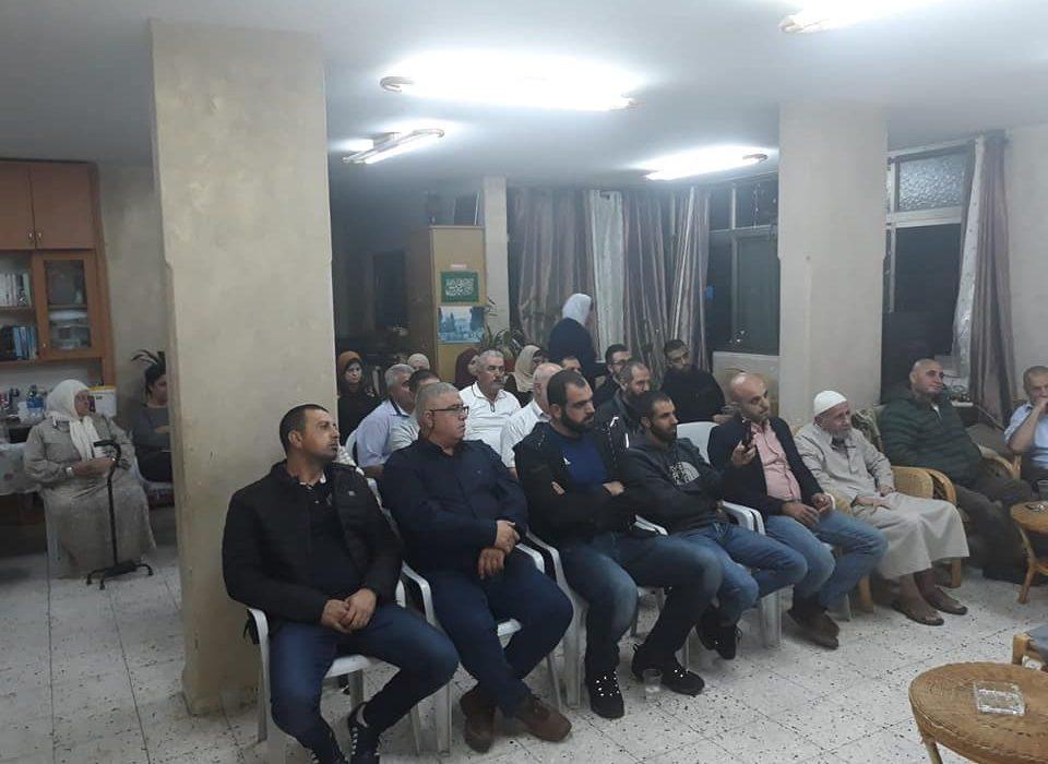 """الناصرة: حزب """"الوفاء والإصلاح"""" ينظّم محاضرة  تحت عنوان """"التربية الأسرية بين الإفراط والتفريط """""""