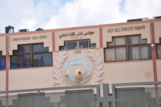 Photo of إضراب في أقسام الرفاه الاجتماعي بالسلطات المحلية احتجاجا على ازدياد الاعتداء على العاملين الاجتماعيين