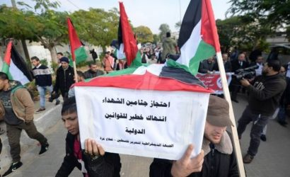 """""""بتسيلم"""": احتجاز جثامين الشهداء سياسة ابتزاز اسرائيلية حقيرة"""