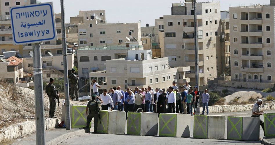 Photo of وقفة تضامنية بالقدس رفضا لممارسات الاحتلال بالعيسوية