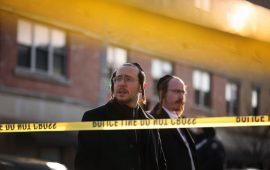 مسؤولون أمريكيون: هجوم نيوجيرسي استهدفا متجرا يهوديا