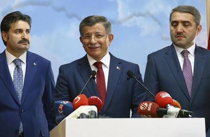 "Photo of رسميا.. داود أوغلو يقدم أوراق تسجيل ""حزب المستقبل"" بتركيا"