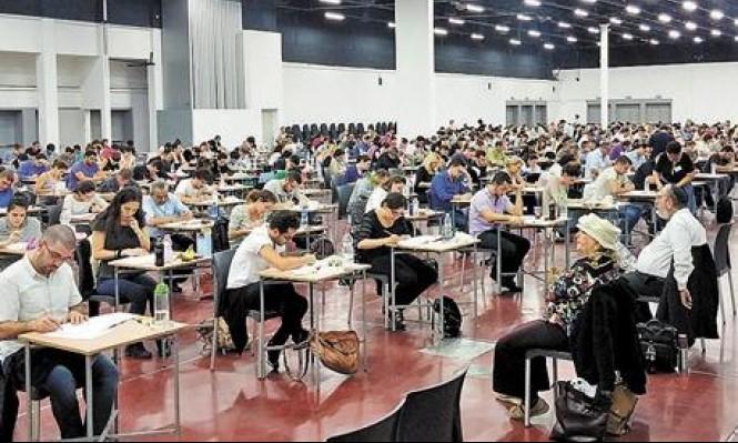 Photo of 48% فقط نجحوا في امتحان نقابة المحامين