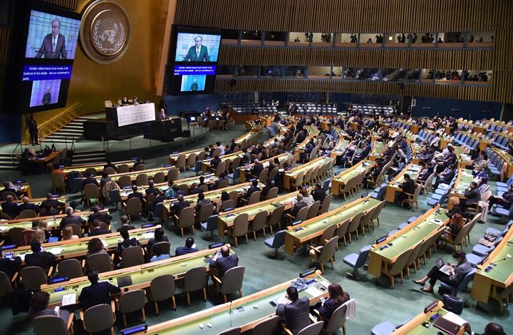 Photo of بخسارة مفاجئة لـ13 صوتا.. تأييد دولي لقرار أممي ضد الاحتلال