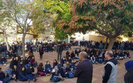 طمرة: وقفة احتجاجية لطلاب الخوارزمي بعد اعتداء طالب على مدرّس