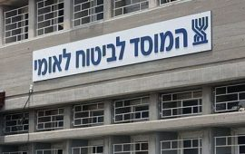 تقرير: نسبة فقر العرب أكثر من ضعفها لدى اليهود وعام 2018 سجل ارتفاعا في حجم الفقر بين الأولاد والمسنين