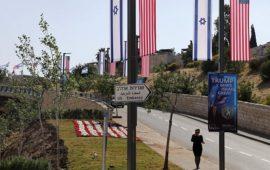 القدس المحتلة: البلدية تمنح الضوء الأخضر لبناء سفارة أمريكية في مكان جديد بالمدينة