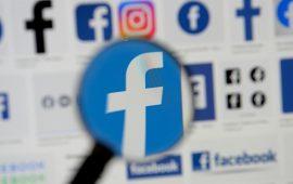 """""""فيسبوك"""" تجتذب المستخدمين بتقنيات جديدة"""