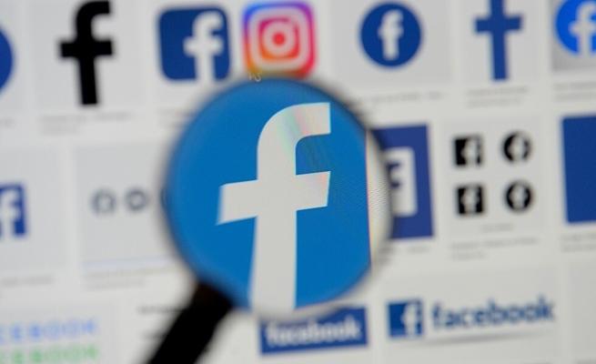 """Photo of """"فيسبوك"""" تجتذب المستخدمين بتقنيات جديدة"""