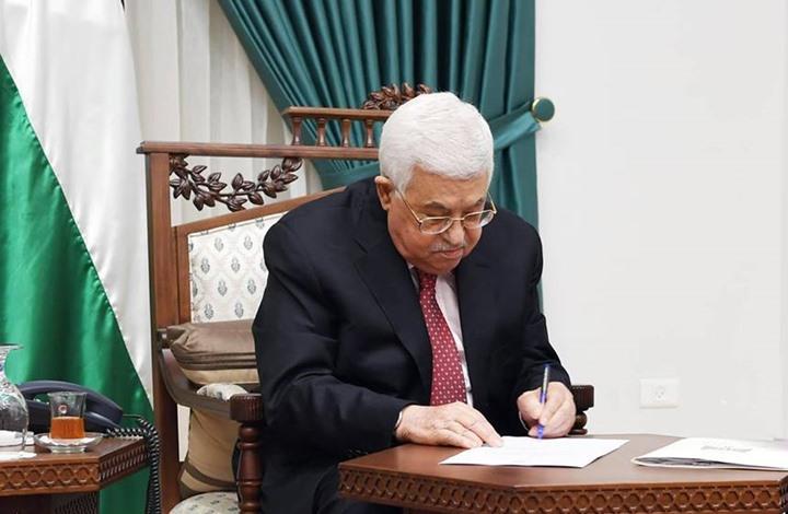 ضابط إسرائيلي: معركة وراثة عباس بدأت.. ستشمل صراعات مسلحة