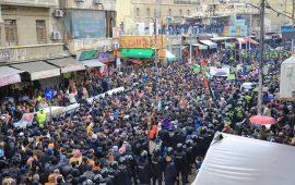 """احتجاجات ضد """"صفقة القرن"""" قرب سفارة واشنطن بالأردن"""