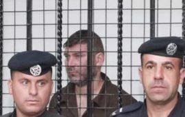 الأردن.. حكم مخفف بالسجن 4 أشهر وغرامة لمتسلل إسرائيلي