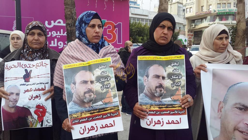 بعد 113 يوما: الأسير أحمد زهران يعلق إضرابه عن الطعام