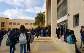 معطيات مقلقة حول ضعف تسرب الطلاب العرب من المدارس عن اليهود