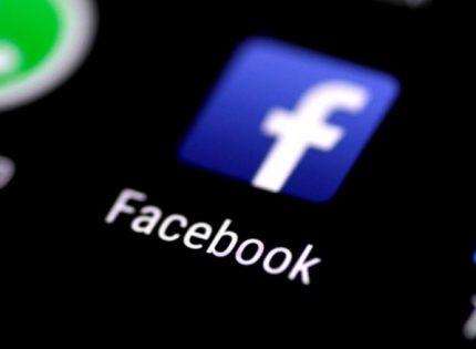 """نقابة الصحافيين الفلسطينيين تدعو لمواجهة حرب """"فيس بوك"""" وتعلن التصعيد ضد خطوات حجب المحتوى"""