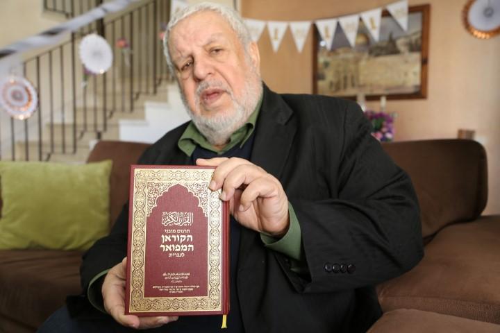 البروفيسور أسعد بصول يرد على ما أثير حول أخطاء في ترجمته للقرآن الكريم من العربية إلى العبرية