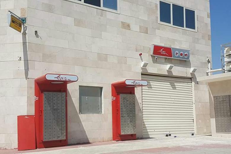 Photo of اعتداء على مدير البريد في تل السبع واصابة موظفة
