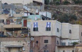 القدس: قرار بإخلاء بناية عائلة الرجبي في سلوان لصالح المستوطنين