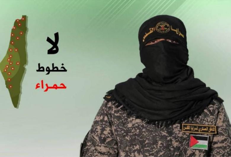 """Photo of سرايا القدس تكشف معلومات جديدة حول الشهيد """"أبو العطا"""""""