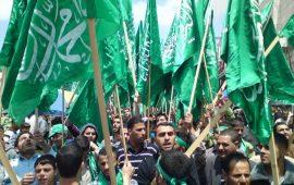 مسيرات حاشدة دعت لها حماس بغزة نصرة للقدس