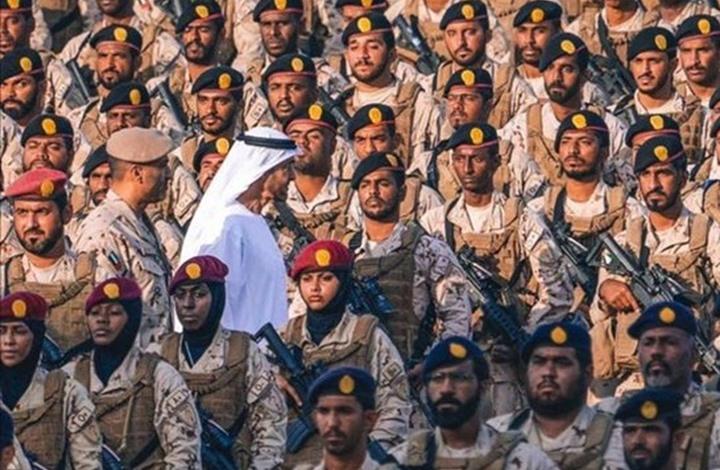 Photo of أكاديمي إماراتي: جيشنا محترف.. ومغردون يسخرون