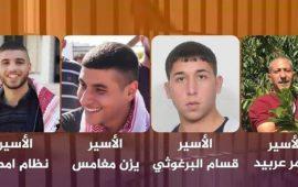 """السلطات الإسرائيلية تقرر هدم منازل منفذي عملية """"العبوة"""" قرب رام الله"""